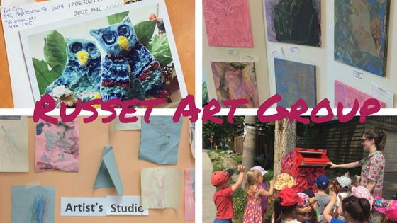 Russet Group Art Exhibit